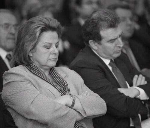 Katseli & Chrysochoidis