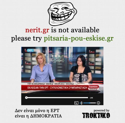 nerit.gr