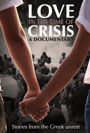 Buy essay online cheap greece unrest in media